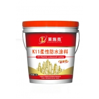 K11柔韧型防水涂料强韧塑胶防水浆料现货