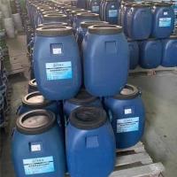 溶解型再生橡胶沥青防水涂料批发