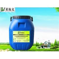 L7水性橡膠瀝青專業防水涂料