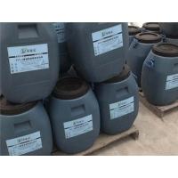 FYT-2聚合物橋面防水涂料生產、施工過程