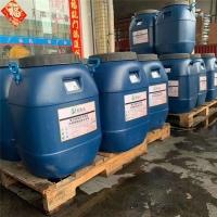 纤维增强型桥面防水涂料生产、批发厂家