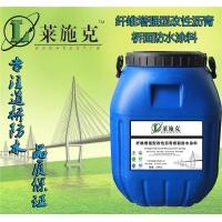 纖維增強型橋面防水涂料生產過程