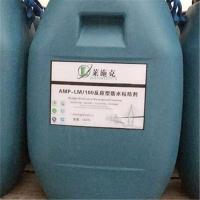 AMP-100桥面防水涂料施工方式与方法