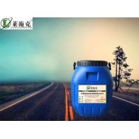 聚合物改性瀝青防水涂料/高聚物橋面防水涂料