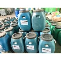 AMP-LM/100二阶反应型防水粘结涂料介绍