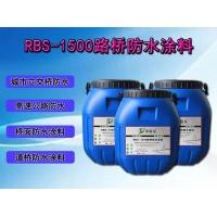 RBS-1500道橋防水涂料施工方式、方法