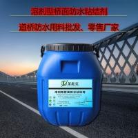 溶劑型防水粘結劑廠家-溶劑型防水涂料施工方式