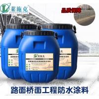 廣東高聚物改性瀝青防水涂料供應鏈