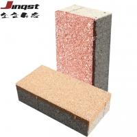 广东金企透水砖 透水荷兰砖
