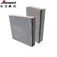 广东透水砖 防滑耐磨环保透水砖 烧结抗风化透水砖