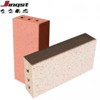 金企烧结砖 彩色耐磨防冻裂铺路红砖 常用于铺路