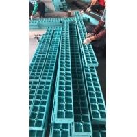 塑料模具 水穩層塑料模具瀝青混凝土路面模板現澆防護模板 可定