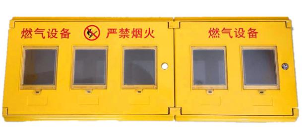 天然气表箱一表位表箱 玻璃钢复合材料计量箱