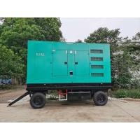 康明斯200kw移动静音型 柴油发电机组 免调试