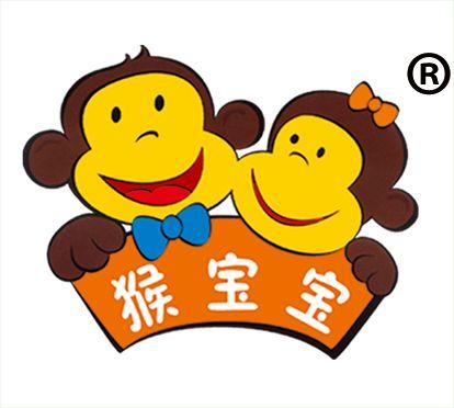 猴宝宝板材、全屋定制诚招浙江省、安徽省区域代理商!