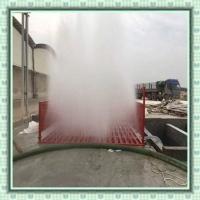 安徽合肥锦辉环保工地洗车机