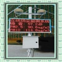 安徽芜湖锦辉环保空气检测仪哪家好