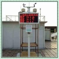 安徽宿州锦辉环保道路空气检测仪拆迁房工地空气检测仪