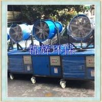 安徽六安锦辉环保除尘喷雾机交易市场
