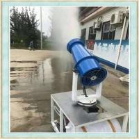 安徽亳州锦辉环保堆煤场雾炮机设备