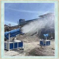 安徽池州锦辉环保遥控除尘雾炮机专业生产厂家