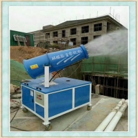 安徽池州锦辉环保煤矿专用除尘雾炮机销售信息