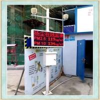 福建福州锦辉环保道路空气检测仪公路市政空气检测仪