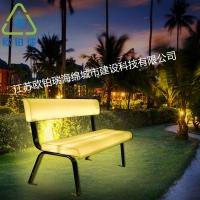 海綿城市LED發光公園椅
