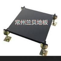 上海兰贝全钢OA网络地板网络线槽地板
