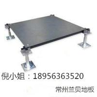 国标OA网络活动架空写字楼办公室地板广州兰贝厂家直销