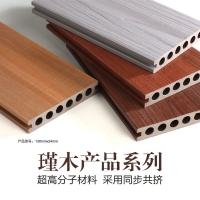 瑾木产品系列