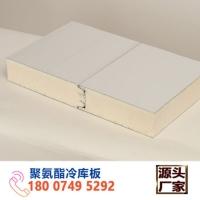 三合美保溫隔熱聚氨酯夾芯板