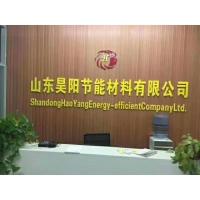 硅酸鋁陶瓷纖維耐火材料1260標準型