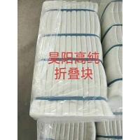 1260标准型硅酸铝陶瓷纤维模块