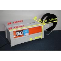 30公斤以上重量产品 适合使用 低台半自动包装机
