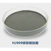 hj909铁钛粉,复合铁钛粉防锈颜料,水性漆可用-泰和汇金
