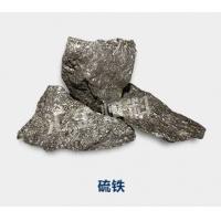 硫鐵FeS2,硫化鐵,二硫化鐵廠家-河南匯金冶金