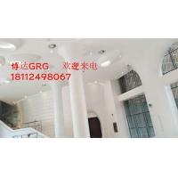 江蘇博達GRG造型安裝吊頂吧臺攔河柱子定制