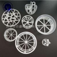 萍乡百盛工厂直销化工填料塑料填料 矩鞍环填料PP弧鞍环