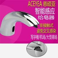 恩硕亚酒店写字楼用台面龙头式自动感应泡沫皂液器 全自动给皂器