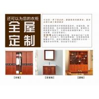 青岛全铝定制家具铝合金书柜钛镁合金书柜