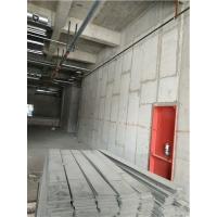 房山轻质复合隔墙板供应 alc轻集料隔墙板工程安装