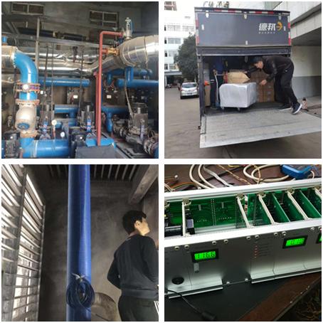 安徽鋼廠冷卻水高效物理除垢
