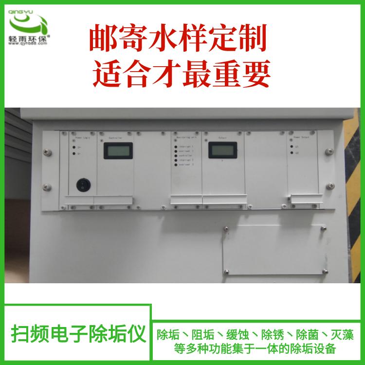 纏繞式電子除垢儀 強磁高頻安全無害 循環水處理
