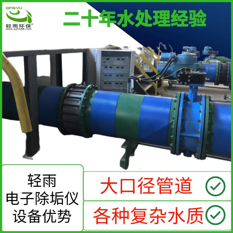复水 热交换 蒸汽过热器除垢 免拆速效高频超声波