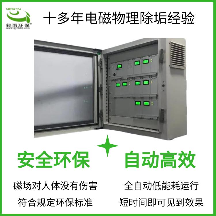 电磁物理超声波除垢设备 管道dn药剂清洗机器