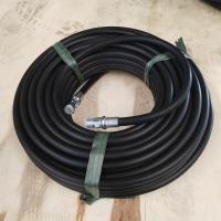 洗车机水管 高压水管 高压水管总成 橡胶管定制