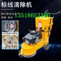5滚轮汽油除线机 地面热熔标志线清理机 路面打磨机0422