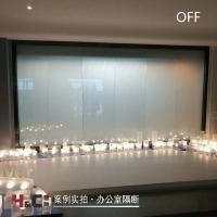 调光玻璃价格 广州雾化玻璃优质低价
