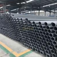 南亞PVC-U水管 灰色南亞PVC管 南亞代理商